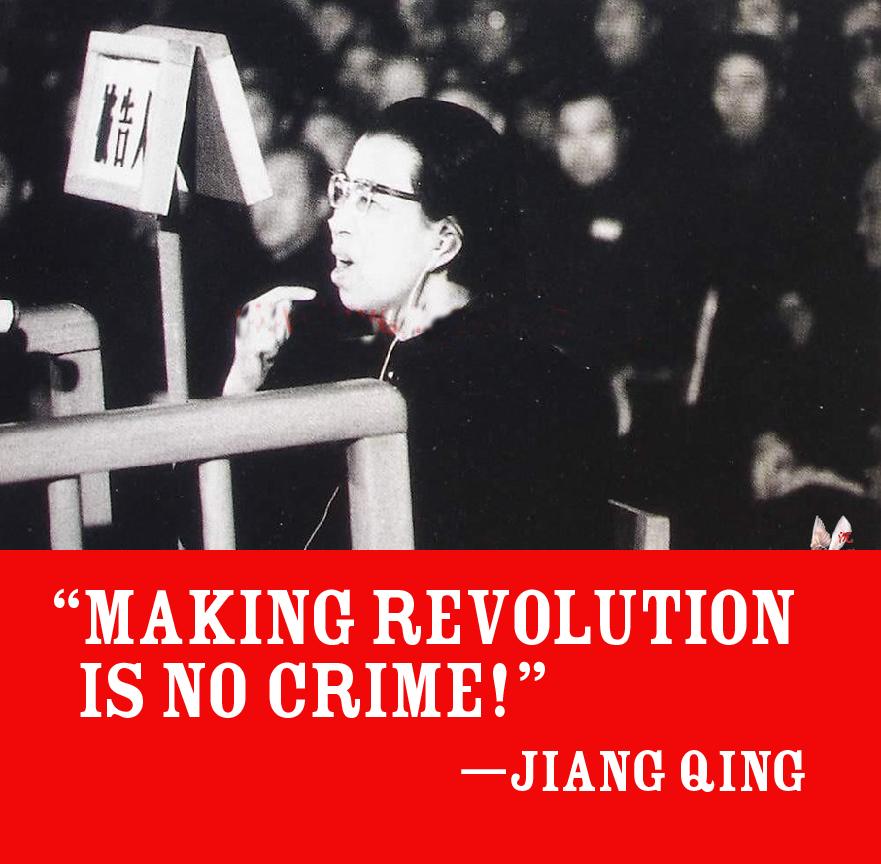 JIANGQING-nocrime